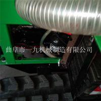 陽江市農發遙控田園微耕機 履帶果園開溝回填一體機 大棚管理機