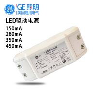 GE通用电气 led恒流150mA280MA350MA450MA筒灯射灯用驱动电源