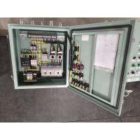 船舶SBH污水处理装置 船用控制柜 配电柜 讯豪电气