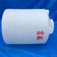 富航容器污水处理配套塑料桶/2吨平底圆柱形甲醇储罐双氧水储运桶