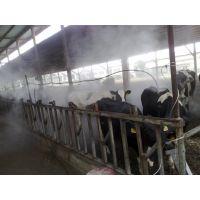 灰克环保养殖场喷雾除臭设备