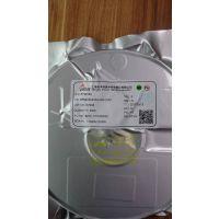 供应晶丰明源非隔离降压型LED恒流驱动芯片 BP9918
