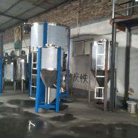 内江300公斤立式搅拌机不锈钢塑料树脂拌料机染色改性塑料混合机