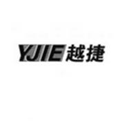 安平县越捷丝网制品有限公司
