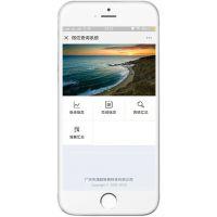 供应广州潇毅儿童乐园管理系统手机查账系统