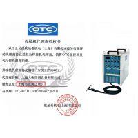 VRTP400(S-3) OTC高性价比直流氩弧焊机