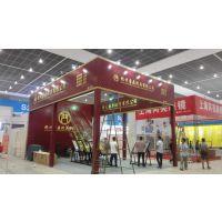 天津展览展位背板搭建展会用品租赁