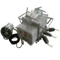 户外智能真空断路器ZW20-12/630高压断路器10kv柱上开关