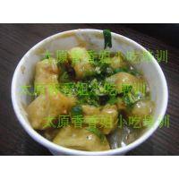 学臭豆腐 油炸臭豆腐 特色小吃培训 学习油炸臭豆腐