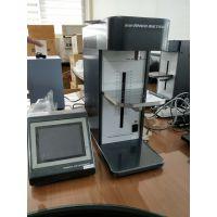 日本进口太阳科学物性测定仪 质构仪CR-3000EX-L