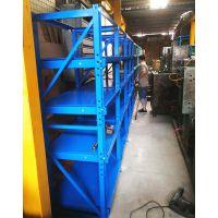 深圳五金模具货架 模具常用货架制造厂家