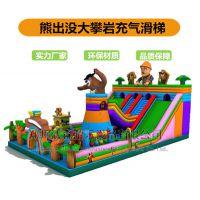 福建漳州新款熊熊威武充气大滑梯对比经典熊出没淘气堡颜值不输