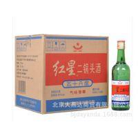 【白酒】低价销售红星大二56°红星大二锅头红星小二锅头