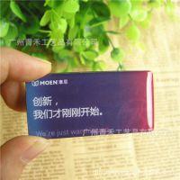 广州工厂生产 透明水晶滴胶冰箱贴 高品质环氧树脂磁性冰箱贴定制