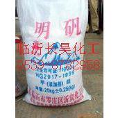 供应直销工业明矾 食品级明矾    粉状 块状   现货
