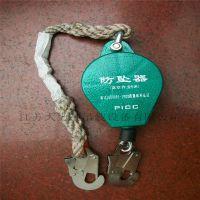 供应防坠器 速差防坠器高空作业防坠器机械保护防坠器