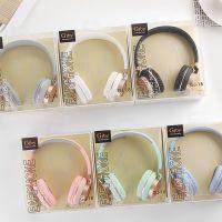 Gjby GJ-18高档土豪金大耳麦 可调节音乐头戴式耳机校园超市耳机