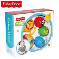 费雪F0906新生儿初级训练5球拍拍球拉拉球套装儿童手柄球摇铃球