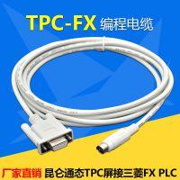 昆仑通态TPC7062KX/TX/TD/K 触摸屏与西门子200PLC下载连接编程线