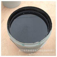 厂家现货批发用于纸箱上的水性光油印刷油墨 水性油墨黑色
