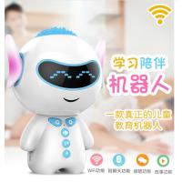 全志XR871芯片儿童语音智能故事机打断唤醒方案WIFI早教故事机胡巴机器人方案