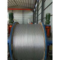 70-10 钢芯铝绞线供应500-35钢芯铝绞线 点击查看鼎力