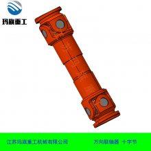 金昌联轴器价格|SWC225BH伸缩万向联轴器|橡胶机械用传动轴