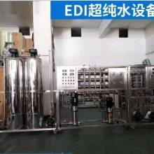 EDI超纯水设备/去离子水设备/超纯水设备/电子级超纯水设备 在山西省晋中市和顺县昔阳县寿阳县哪里有