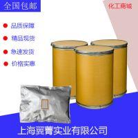 精品现货供应 4-硝基邻苯二胺 99% 99-56-9