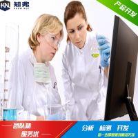 耐腐蚀橡塑胶水 配方还原 成分分析 保温胶水配方技术咨询 产品开