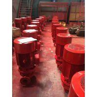 3CF认证XBD7.8/30-L立式单级消防泵/喷淋泵/消火栓泵,XBD8.0/30-L管道增压水泵
