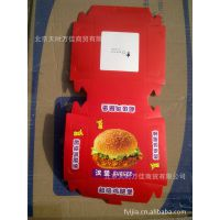 一次性汉堡盒*纸盒*超级鸡腿堡  100个/包