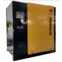 天津标准型空气压缩机