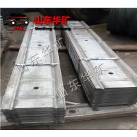 w钢带 W钢带厂家 矿山支护钢带 W钢带规格定做