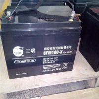 雄韬集团 三瑞蓄电池CG2-1000\UPS储能蓄电池2V1000AH现货批发