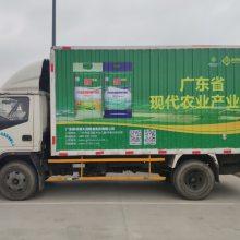 广州货车贴广告找谁做