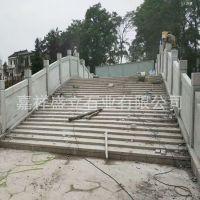 山东石雕庭院户外公园栏板扶手 精雕拱桥护栏量大从优