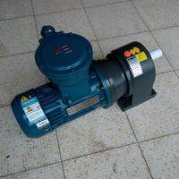 厂家直销链条设备专用豪鑫GH40-750W-60SB制动刹车电机