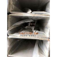 湖北省316L不锈钢材质矩形管30*50*2.0拉丝面