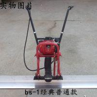 混凝土振平尺 汽油整平机 水泥震动刮板 铝震动尺 混泥土平板尺振捣器