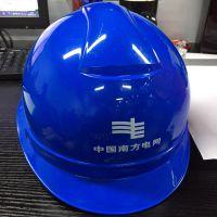 河北华研厂家直销abs塑料安全帽电工绝缘安全帽建筑施工防护帽工地防砸帽安全帽厂家价格