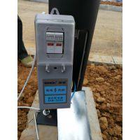 上海路灯接线盒EKM-2035 路灯杆保险盒 控制防水盒
