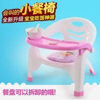 儿童叫叫椅带餐盘靠背椅子宝宝小凳子有响声餐椅幼儿园塑料座椅
