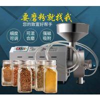 旭朗燕麦磨粉机,低温高粱五谷磨粉机