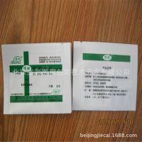 厂家生产供应纸塑包装袋  透析纸包装袋  淋膜纸包装袋