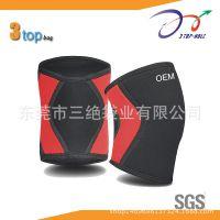 厂家专业生产加厚潜水料7mm护膝 防撞保护透气 氯丁橡胶