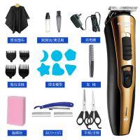理发器电推剪充电式自己剪理发工具套装家庭装全套推发神器成人