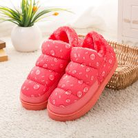 冬季棉鞋保暖情侣居家居棉拖鞋男女包跟防水羽绒布平跟棉靴批发