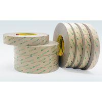 正品3M9671LE透明无基材两面高粘性胶带