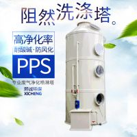 厂家直销 喷淋塔 pp喷淋塔 抗腐蚀防风化水洗塔 废气处理设备